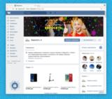 Товары ВКонтакте