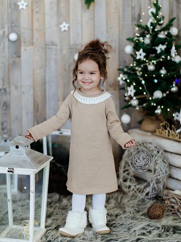 Лапушка. Платье вязаное с кружевом, бежевый
