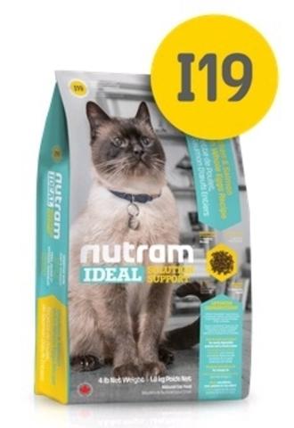 NUTRAM IDEAL ДЛЯ КОШЕК С ПРОБЛЕМАМИ КОЖИ, ШЕРСТИ И ПИЩЕВАРЕНИЯ Для взрослых кошек 1.8 кг.