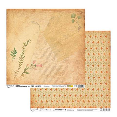 Бумага для скрапбукинга, серия «Ботаника» № 3