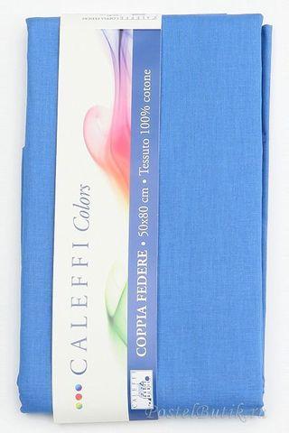 Наволочки 2шт 70х70 Caleffi Tinta Unita ярко-голубые