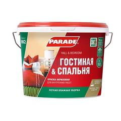 Краска акрил PARADE W2 Гостиная & Спальня Бел.мат., 2,5 л
