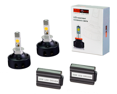 Светодиодные лампы INTERPOWER H3 30 W (белый свет)