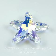 6721 Подвеска Сваровски Морская Звезда Crystal AB (16 мм)