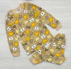 24D-4 пижама детская, бежевая