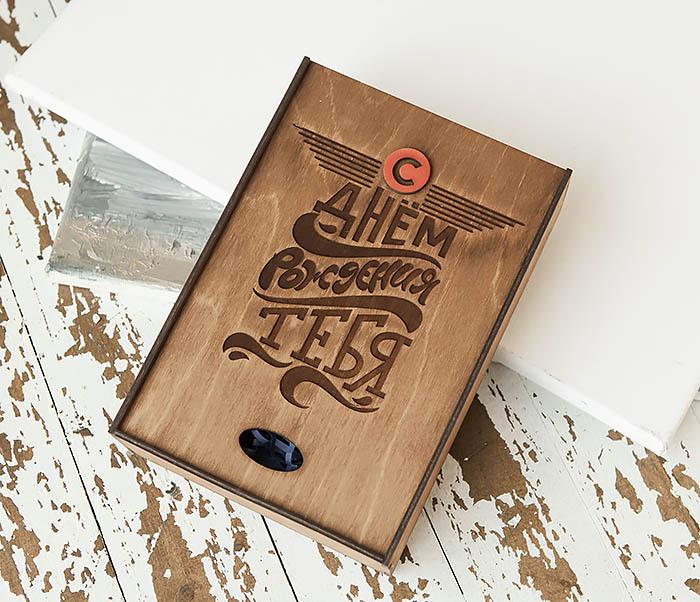 BOX229-2 Вместительная подарочная коробка на День рождения (18*26*7,5 см) фото 02