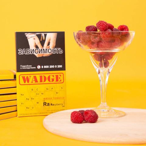 Табак Wadge Oxygen Raspberry 100 г