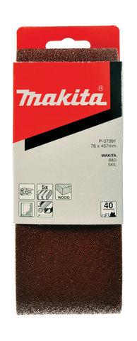 Шлифовальная лента Makita # 240 76x457 мм