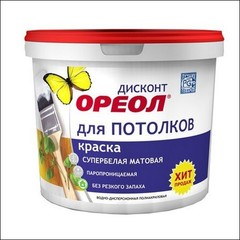 Краска в/д для потолков ЭМПИЛС Ореол ДИСКОНТ (белый)