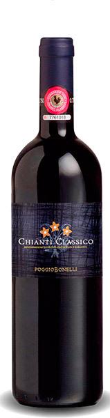 Вино  Кьянти Классико 2011г.