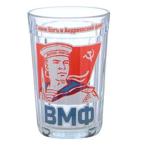 Купить граненый стакан ВМФ - Магазин тельняшек.ру 8-800-700-93-18
