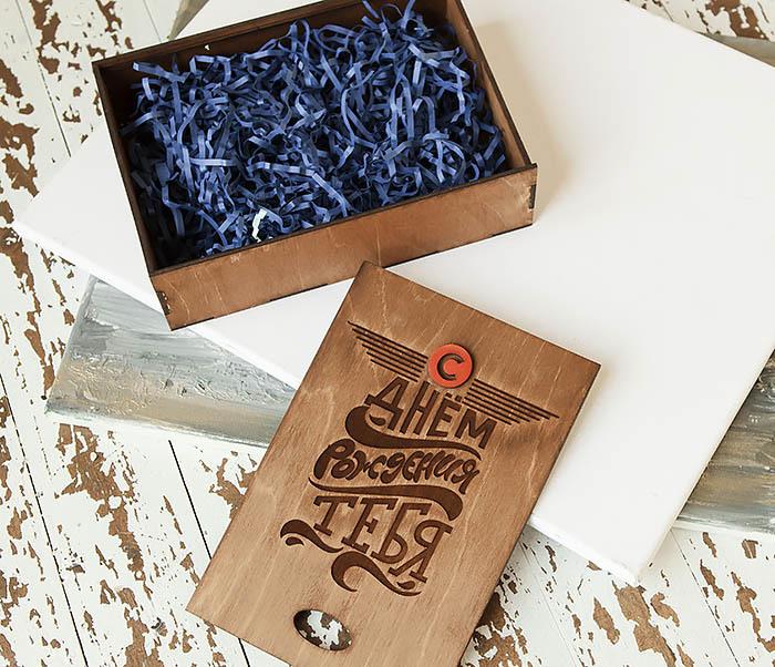 BOX229-2 Вместительная подарочная коробка на День рождения (18*26*7,5 см) фото 05