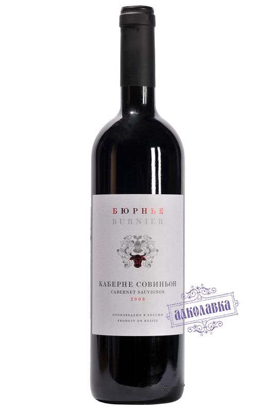 бюрнье вино в сочи по: Цене
