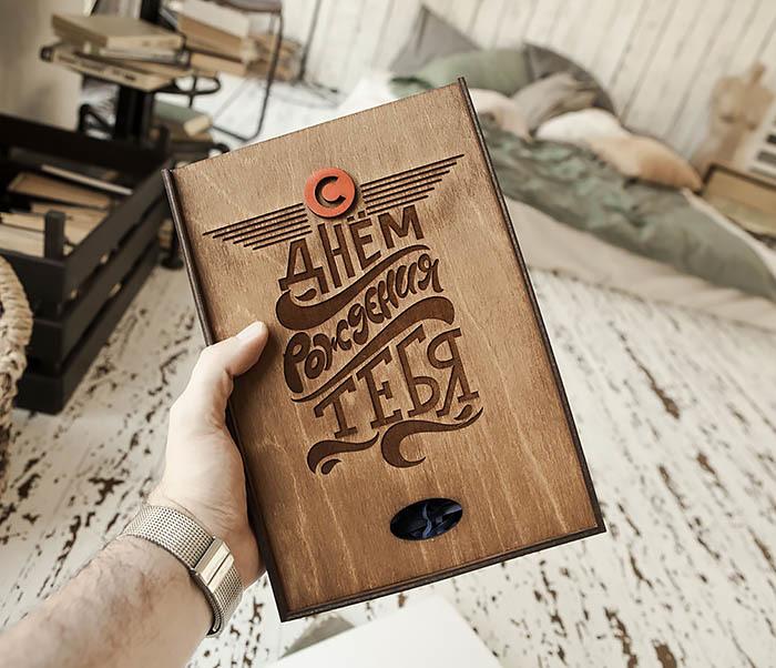 BOX229-2 Вместительная подарочная коробка на День рождения (18*26*7,5 см) фото 06