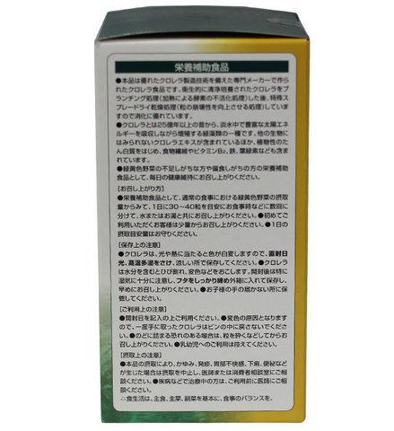 Водоросль хлорелла