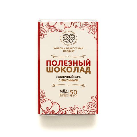 Шоколад молочный, 54% какао, на меду, с брусникой