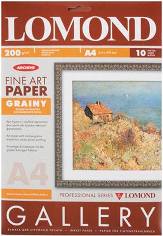 Арт бумага LOMOND (Grainy) Односторонняя, слабовыраженная зернистая фактура, для струйной печати, 200г/м2, А4/10л.