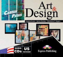 Art & design (Audio CDs) - Диски для работы (Se...