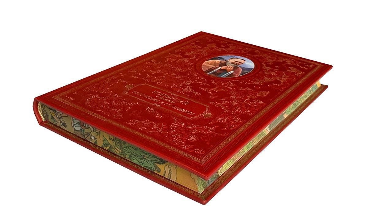 Конфуций Изречения и афоризмы