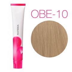 Lebel Materia 3D OBe-10 (яркий блондин оранжево-бежевый) - Перманентная низкоаммичная краска для волос