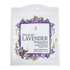 Anskin Premium Herb Lavender Modeling Mask - Альгинатная маска для чувствительной кожи