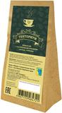 Чай ТЕНТОРИУМ (62,5 г)