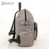 Рюкзак Саломея 351 серый металлик