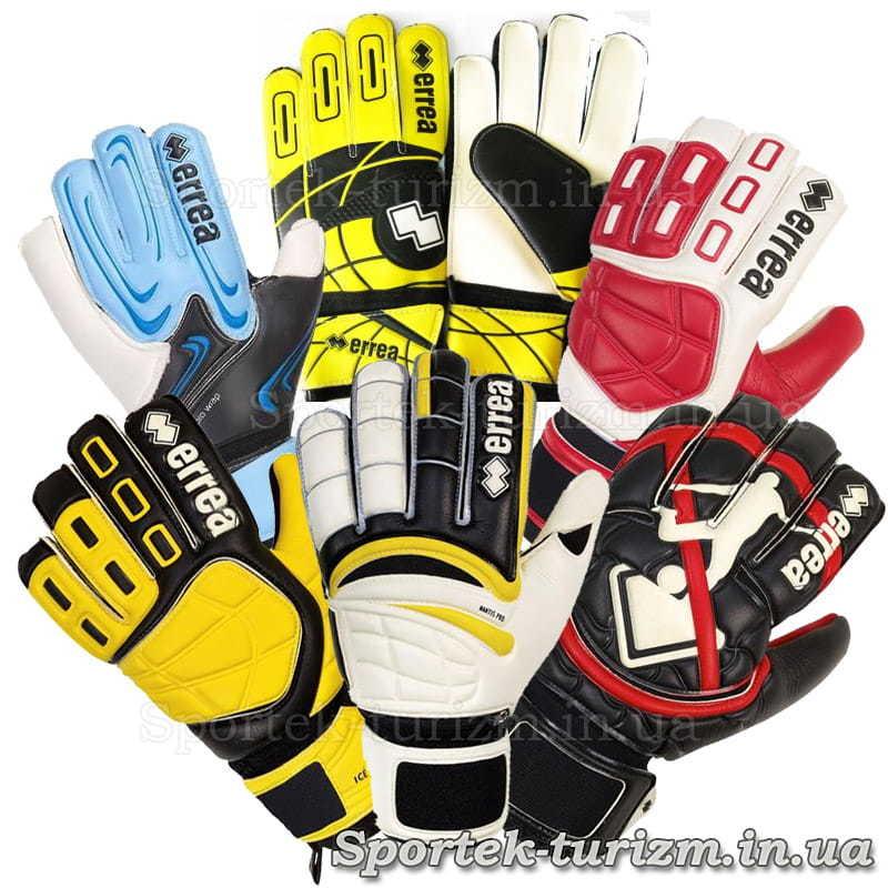 Перчатки для футбольного вратаря Errea - варианты расцветок