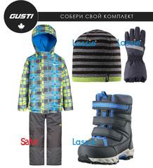комплект Gusti