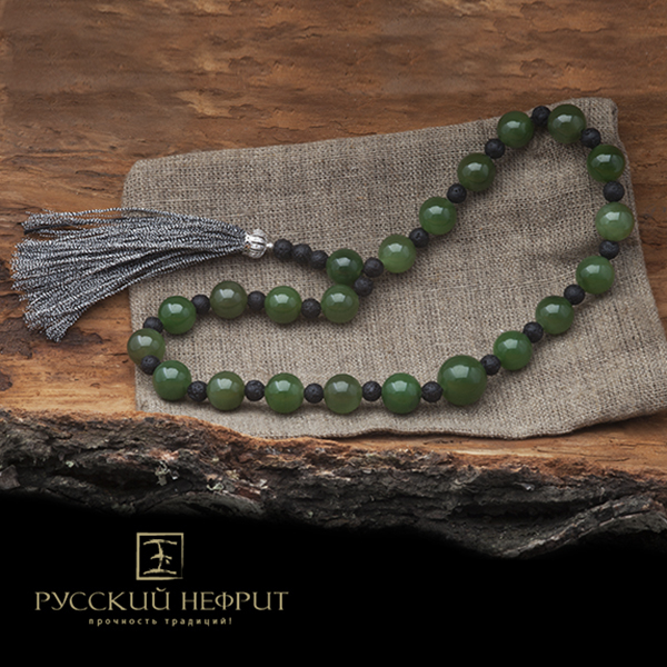 Чётки православные из зелёного нефрита бриле.