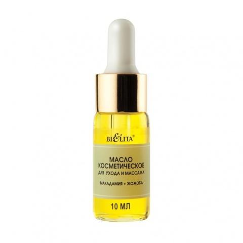 Белита Professional Face Care Масло косметическое для ухода и массажа «Макадамия +Жожоба» 100% натуральное 10мл