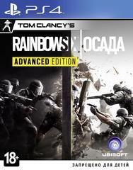 PS4 Tom Clancy's Rainbow Six: Осада. Advanced Edition (русская версия)