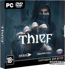 PC игра Theif