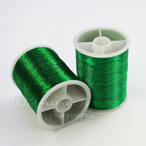 Нить металлизированная для вышивки бисером, 0,1 мм, цвет - лесная зелень, примерно 55 м