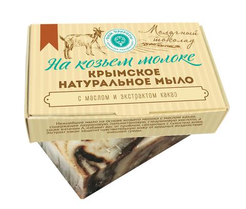 МДП Крымское натуральное мыло на козьем молоке МОЛОЧНЫЙ ШОКОЛАД, 100г