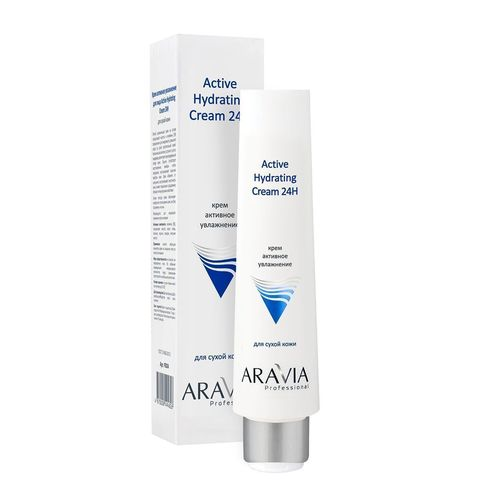 Aravia Professional Крем для лица активное увлажнение 100мл