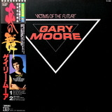 Gary Moore / Victims Of The Future (LP)