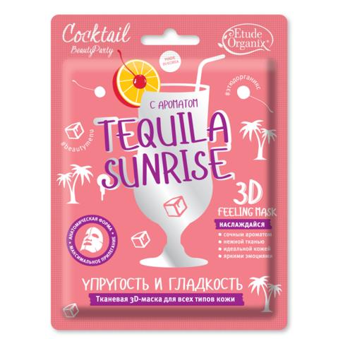 EO 3D Маска упругость и гладкость Tequila Sunrise (тканевая)