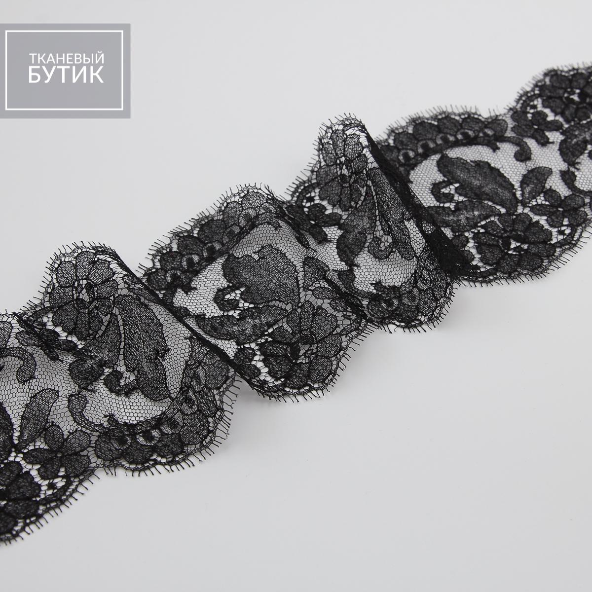 """Французская лента """"Шантильи"""" черного цвета с цветами и листьями"""