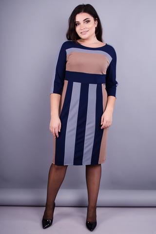 Пралине. Красивое  платье плюс сайз. Бежевый.