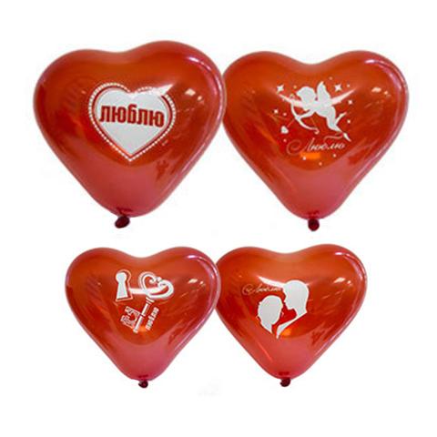 Шар латексный Красный Серия Люблю