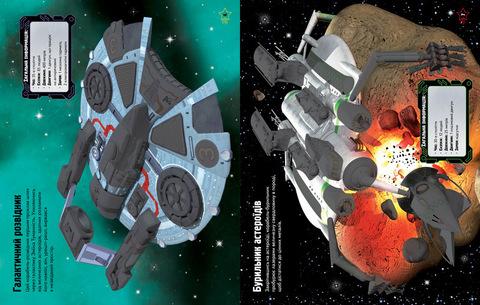 Фото Космические корабли