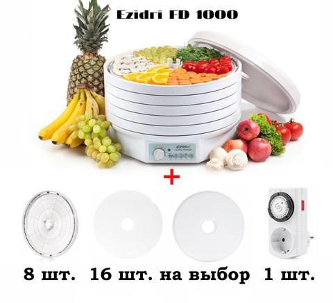 Комплект Ezidri FD1000