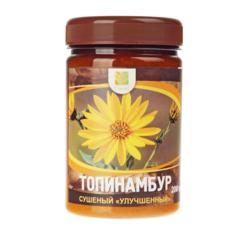 Топинамбур в порошке, 200 гр