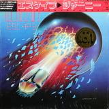 Journey / Escape (LP)