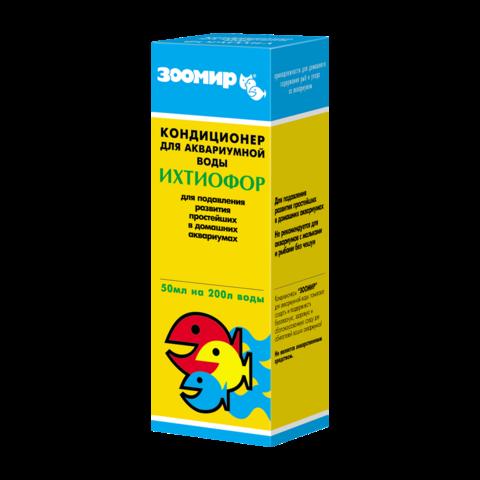 Зоомир Кондиционер для воды Ихтиофор для лечения аквариумных рыб