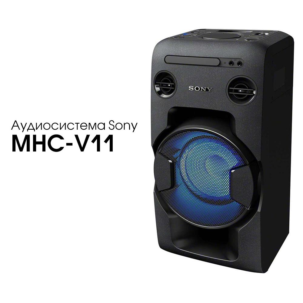 MHC-V11 аудиосистема Sony