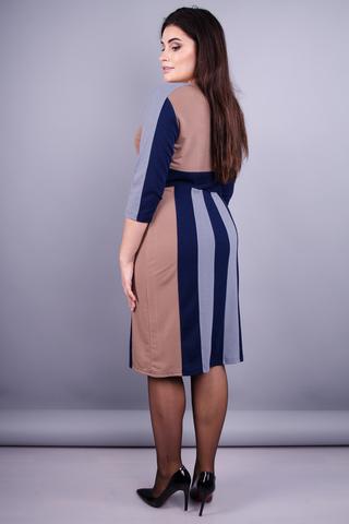 Праліне. Гарна сукня плюс сайз. Бежевий.