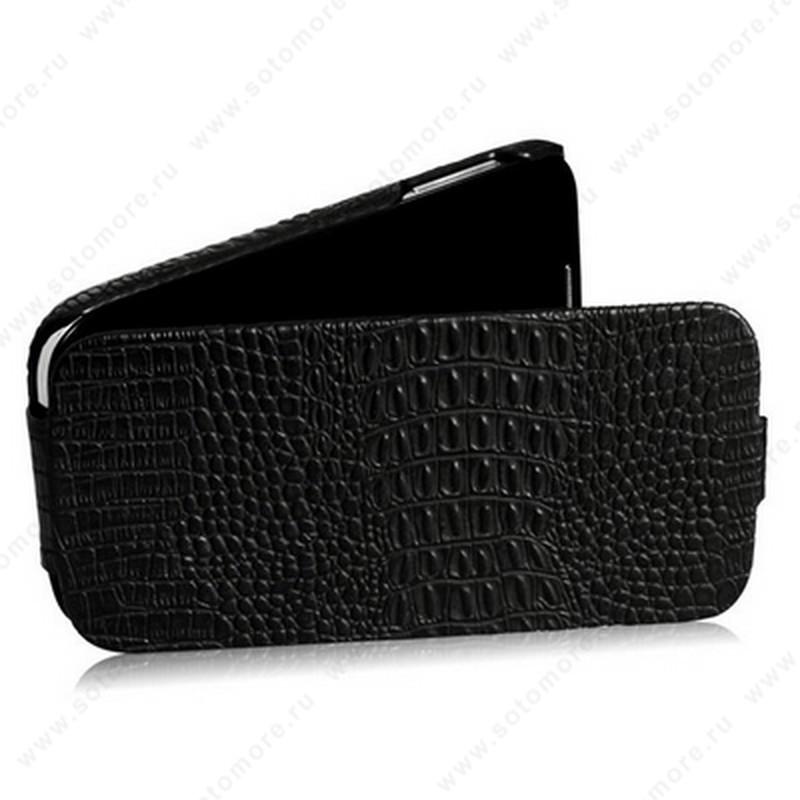 Чехол-флип Borofone для Samsung Galaxy S4 i9500/ i9505 - Borofone Crocodile Leather case Black