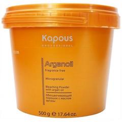 KAPOUS обесцвечивающий порошок с маслом арганы серии